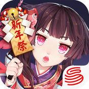 阴阳师v1.0.33