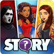 你的故事是什么