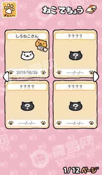 猫咪后院中文版