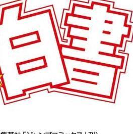 ProjectU中文版