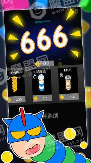 贪吃蛇大战2048