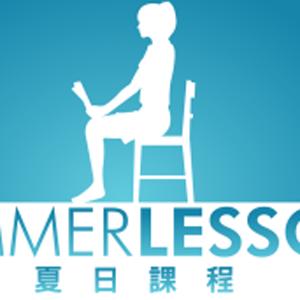 夏日课程艾莉森与新城千里安卓版