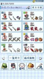 东方玉灵宫汉化版