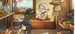 昭和杂货店物语3