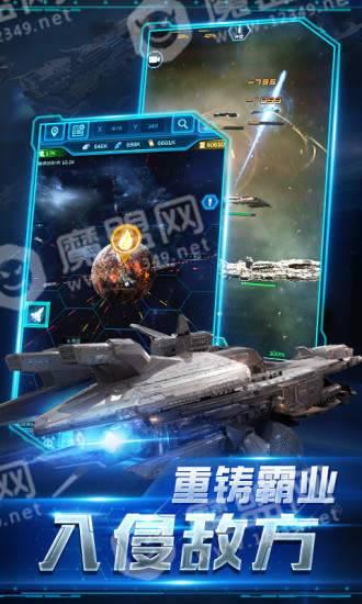 星河舰队之银河战舰
