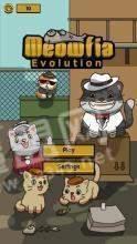 合并猫和猫头鹰进化无止境中文版