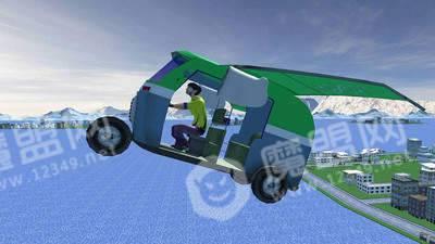 飞行人力车