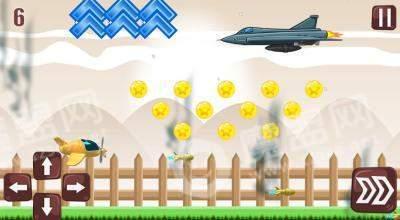 Plane Fighter中文版