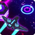 竞速之翼v1.0.5