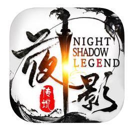 夜影传说中文版
