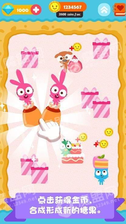 泡泡兔甜品屋