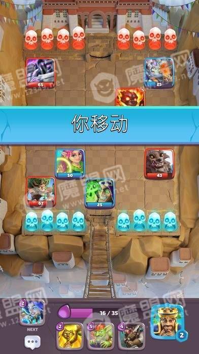 Evertile Battle Arena