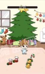 我的圣诞节