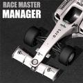 F1赛事经理