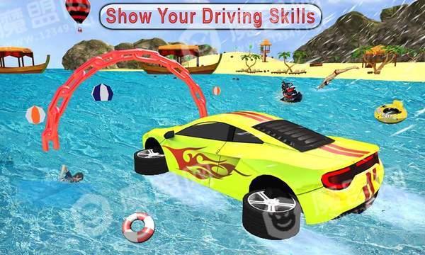 水上冲浪特技赛车