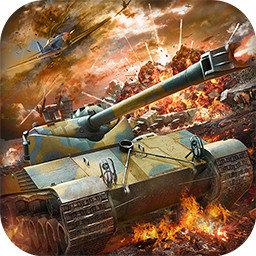 坦克之争v2.0