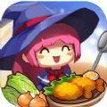 女巫餐厅v1.0