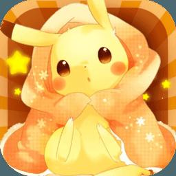 神奇宝贝日月变态版v1.09