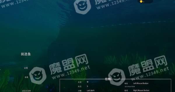 海底大猎杀中文版