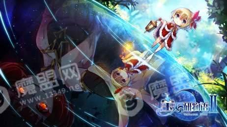 宝石研物语2血缘之证官网