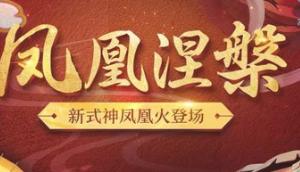 决战平安京络新妇技能特点及玩法技巧推荐
