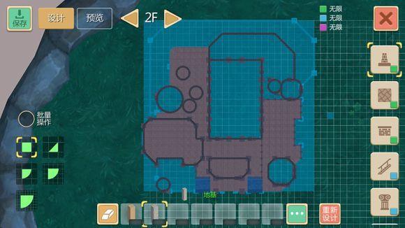 创造与魔法建筑设计图纸推荐 房子 家园平面图分享