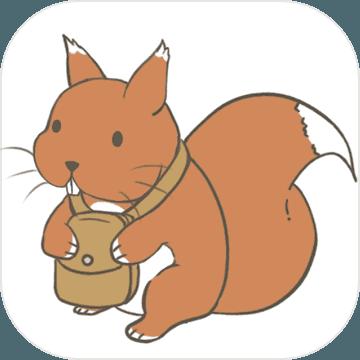 松鼠旅行v1.0