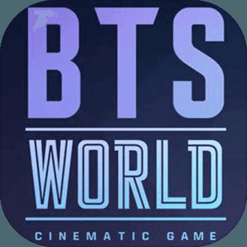 BTS WORLD中文版