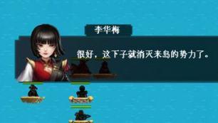 三国戏蔷薇英雄传全章节打法步骤详解