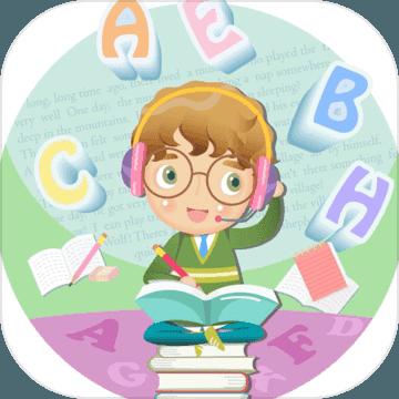 小学英语连连看游戏