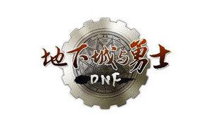 dnf韩国服职业平衡改版4.26详情及评测