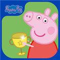 小猪佩奇运动会手游