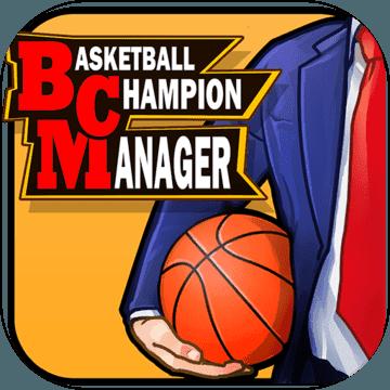 BCM篮球经理手游