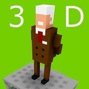 我的校长3D手游