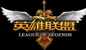 《英雄联盟》新模式nexus blitz发布又取消 游戏公告已被删除!