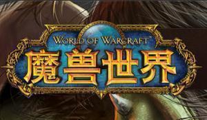 魔兽世界8.0野兽大厅在哪?详细位置分享