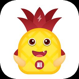 菠萝快租平台