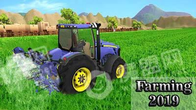 farming2019