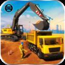 城市挖掘机模拟器