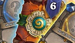 炉石传说新旧混搭乱斗规则及最快获胜卡组一览