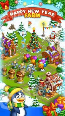 农场游戏新年梦幻花园