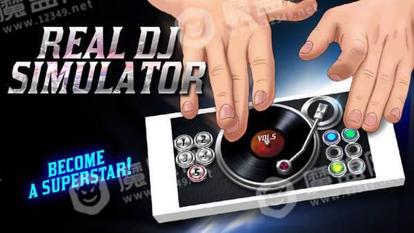Real DJ Simulator
