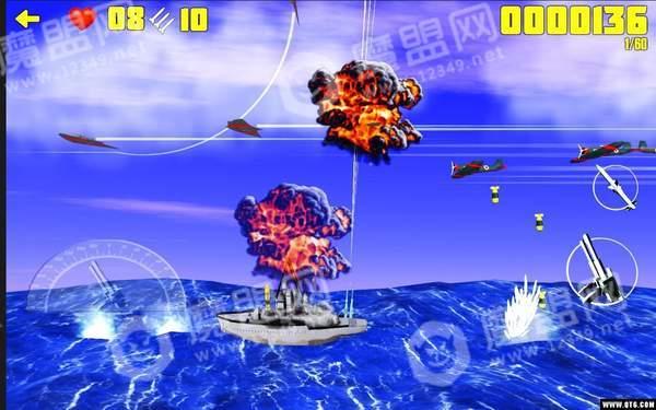 战舰VS战机