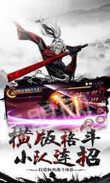刀剑满V版