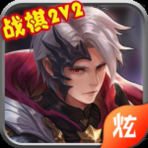 异世战将v2.0.2