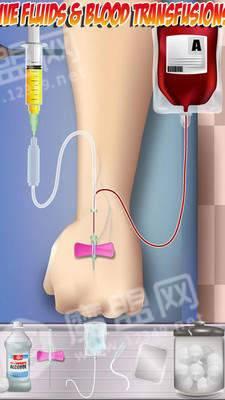 血液抽取模拟器