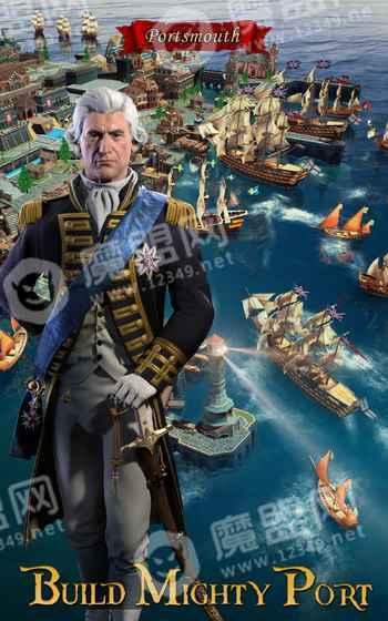 航海时代海军与海盗