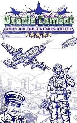 Doodle Combat