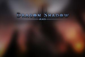 龙与阴影3灾变