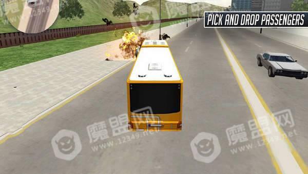 实践驾驶巴士未来城市